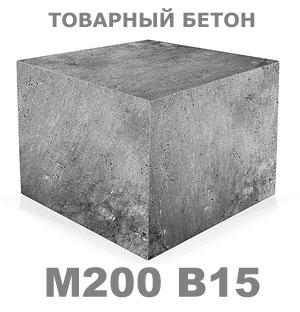 бетон полусухой б15