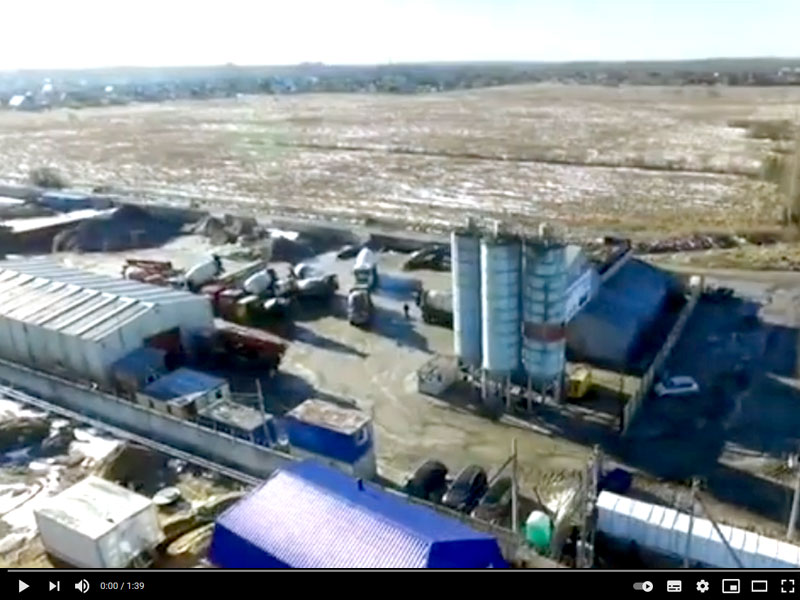 Бетон завод маяк куб бетона москва цена
